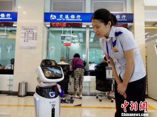 """四川一银行聘""""机器人""""当经理既懂业务又会卖萌"""
