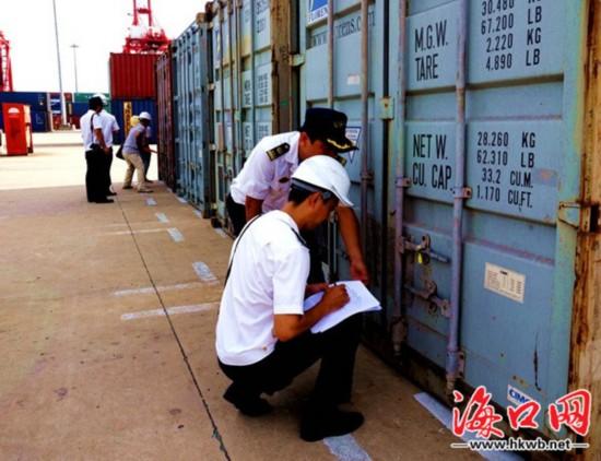 危险品进港未如实申报 洋浦海事局依法查处