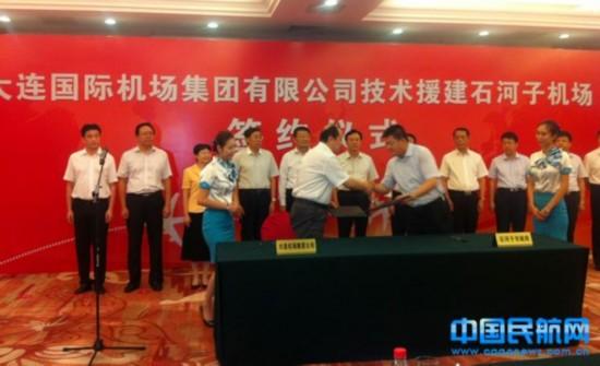 大连有高号召响应选派专业人对口援疆机场中邕宁县哪些图片