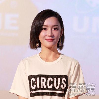 《煎饼侠》袁姗姗短发靓 女星长发变短更美图片