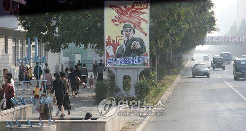 韩媒称30多岁朝鲜人最物质 羡慕有房有车