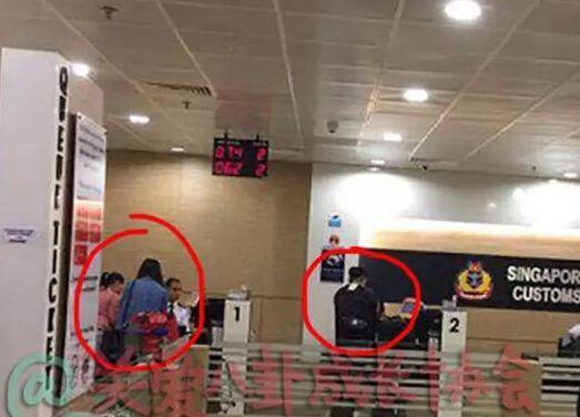 网友机场偶遇两人