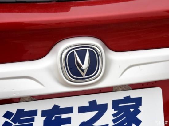 2款增至7款 长安SUV新车计划曝光高清图片