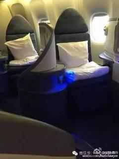 旅客试图侵犯空姐 北京飞多伦多航班返航