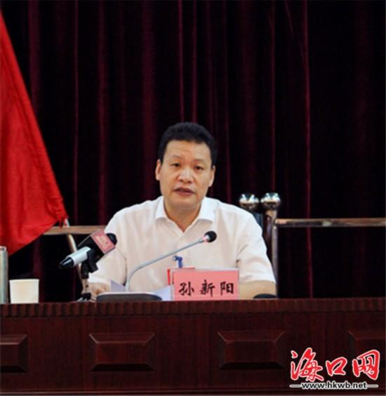 孙新阳:在全省率先全面建成小康社会