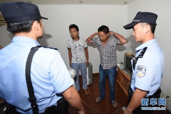 (法制)(1)南京警方发动传销清剿行动抓获700余人
