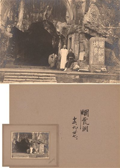 胡适与恋人曹诚英合影(图1)
