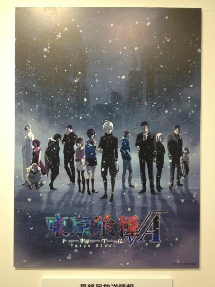 动漫东京食尸鬼第三季:金木入ccg 小丑组织灭亡