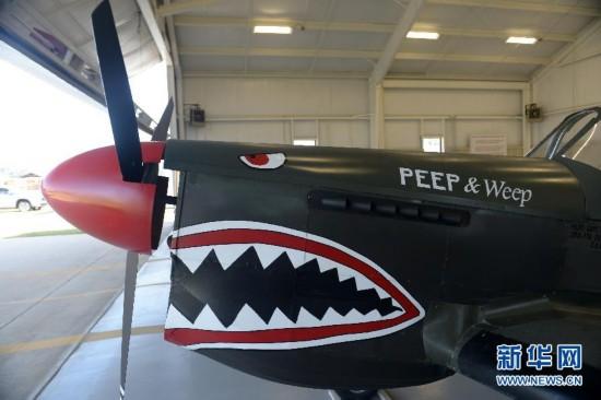 探访陈纳德航空军事博物馆