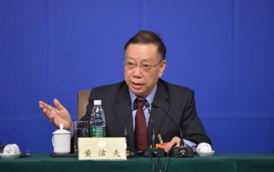 China releases organ donation guideline