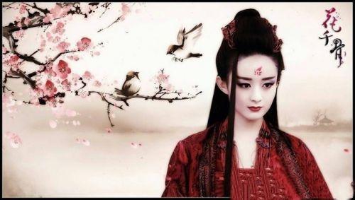 花千骨破結界出蠻荒 紅衣妖神驚艷出世東方彧卿為愛慘死