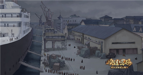 《犹太用具在上海2》曝场景图试用v用具情趣-女孩情趣创新图片