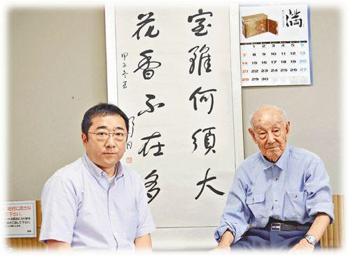 香港文报告请示:日本兵投八路侵华变反战