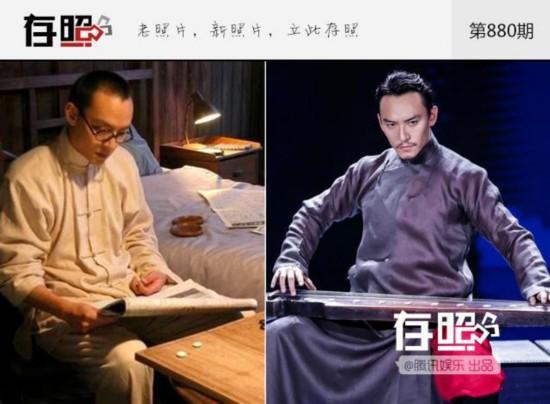 图左为张震饰演吴清源研究围棋;图右为张震在羊年春晚弹古琴