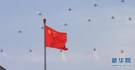 (时政)(1)纪念中国人民抗日战争暨世界反法西斯战争胜利70周年大会专项演练顺利举行