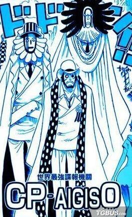 海贼王漫画797话路痴索隆接应路飞 尾田10大神秘人物分析