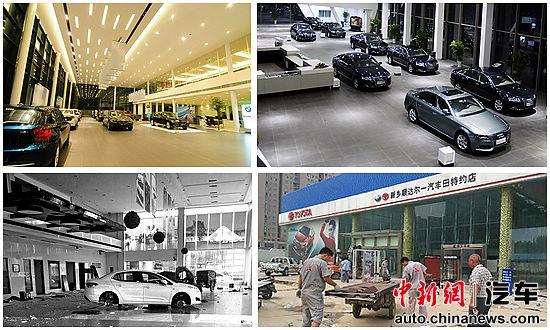 国内汽车产销下降后市场萎缩 业内:三成4S店或倒闭