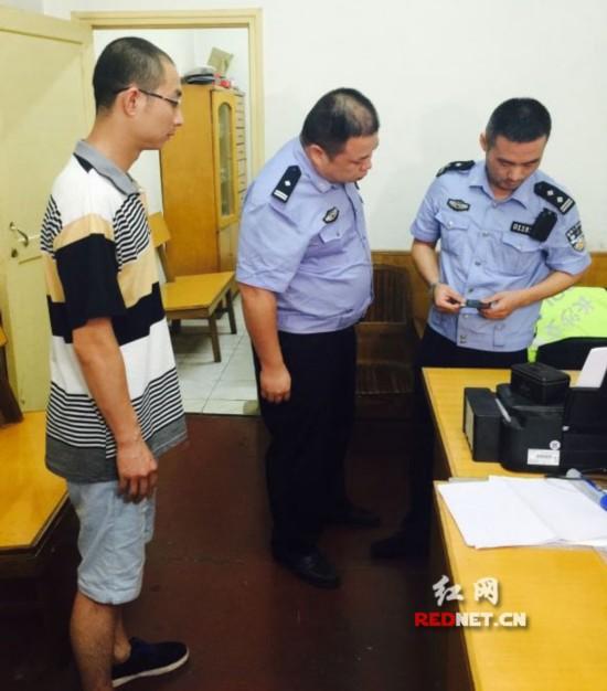 8月24日,刘某[左一]前往长沙芙蓉交警大队自首。