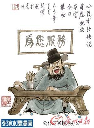南京一市民淘宝购房 遭遇假支付宝客服被骗近
