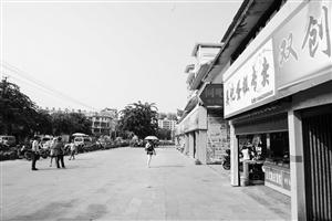海口凤翔街道城南路大变样 马路市场变身休闲广场