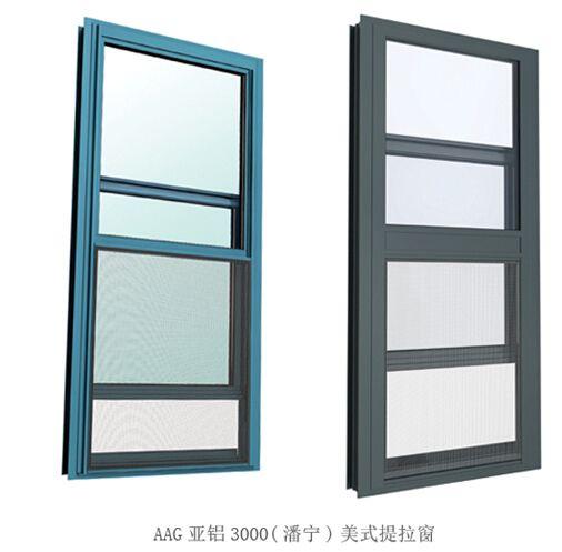 a牅j�yK^[�_从aag亚铝门窗系统问世看门窗发展趋势