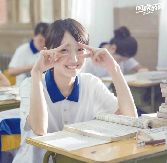 刘亦菲陈都灵唐嫣杨幂 盘点拯救中国校服的十大绝色女星(2)