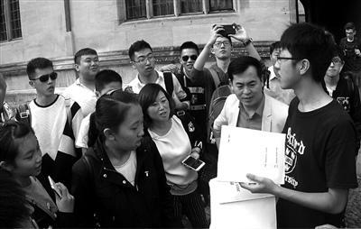 中国高考优秀考生笔记 在牛津大学受热捧