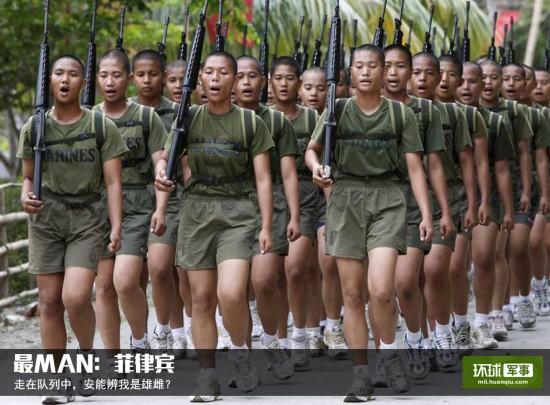 外国女兵阅兵:俄最养眼 日本最职场