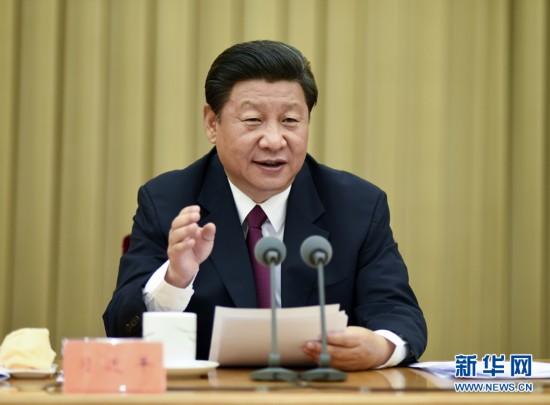 中共中央总书记、国家主席、中央军委主席习近平在中央第六次西藏工作座谈会上发表重要讲话。