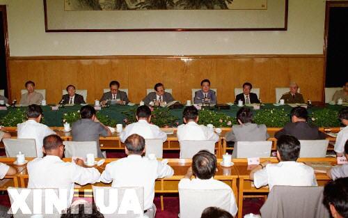 第三次西藏工作座谈会开幕现场