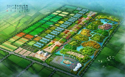 现代农业园区 效果图
