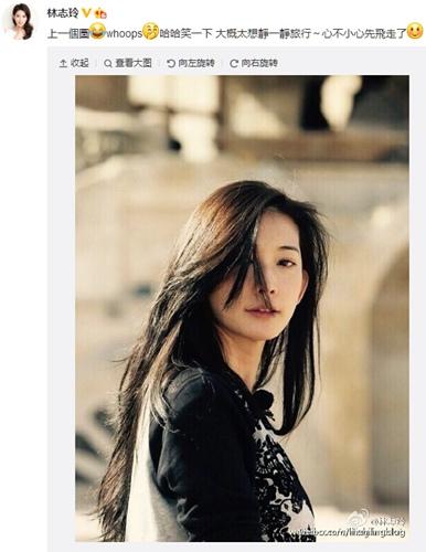 林志玲回眸凝望眼神迷离网友:女神好美啊(图)