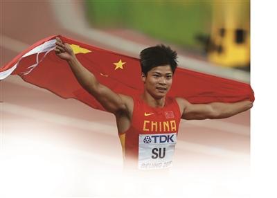 世锦赛冠军有望获百万巨奖中国男子接力要再破纪录