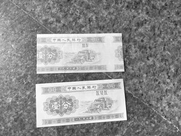 正常钱币下与疑似错币上对比记者李�j染 摄