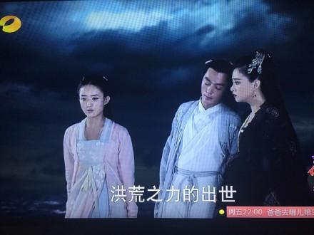 知情者曝花千骨电视剧全集结局 分集剧情介绍
