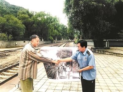 """卢沟桥事变前一周照片现身78年辗转重回""""故里"""""""