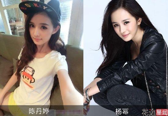 王祖蓝上金星秀与金星失散多年姐妹相认 揭撞脸明星
