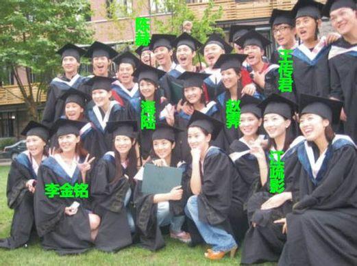 开扒上戏04表演班:陈赫女人缘好 不是郑恺最亲兄弟