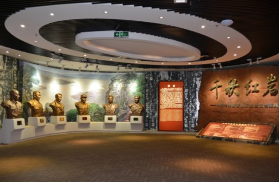 图1 红岩革命纪念馆入口处(崔泽昊 摄)