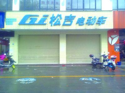 发票还没开店关门了 市民:电动车无法上牌
