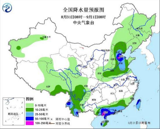 中新网8月31日电  据中央气象台网站消息,中央气象台发布暴雨蓝色预警和强对流蓝色预警,广西东南部、广东中南部、海南西部和北部、台湾、云南西部和南部等地的部分地区今日有大到暴雨,局地大暴雨(最大日雨量100~120毫米)。