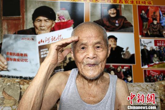 106岁老兵孙文安:赤膊上阵日军手中夺回连长遗体(图)