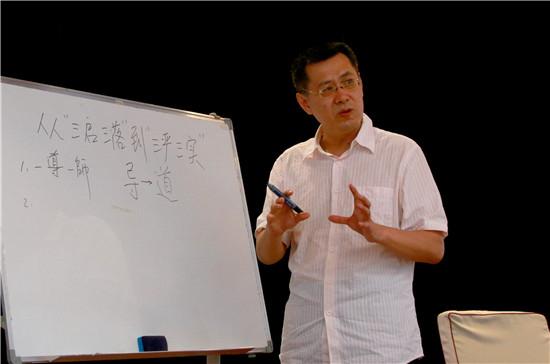 王大千为济南历城区干部做《传统文化与三严