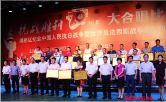 《东方红》,《我的祖国》……笔者在现场看到,十支参赛合唱队伍队形图片