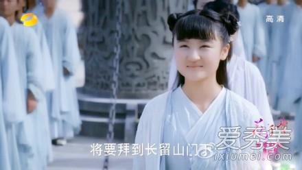 花千骨》幽若丑哭網友 扮演者陸子藝長殘(組圖 ...