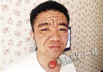 30岁袁太平