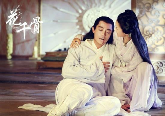 花千骨霍建華趙麗穎反目成仇 人物大結局劇透:東方彧卿最虐