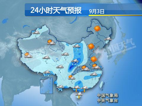 3日至5日中东部迎较强降雨 华南气温高