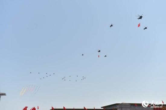 9.3大阅兵:空中护旗方队