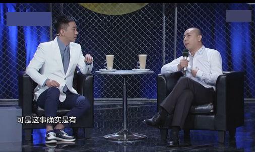 張歆藝袁弘baby與黃曉明李晨范冰冰 《跑男》成婚介所